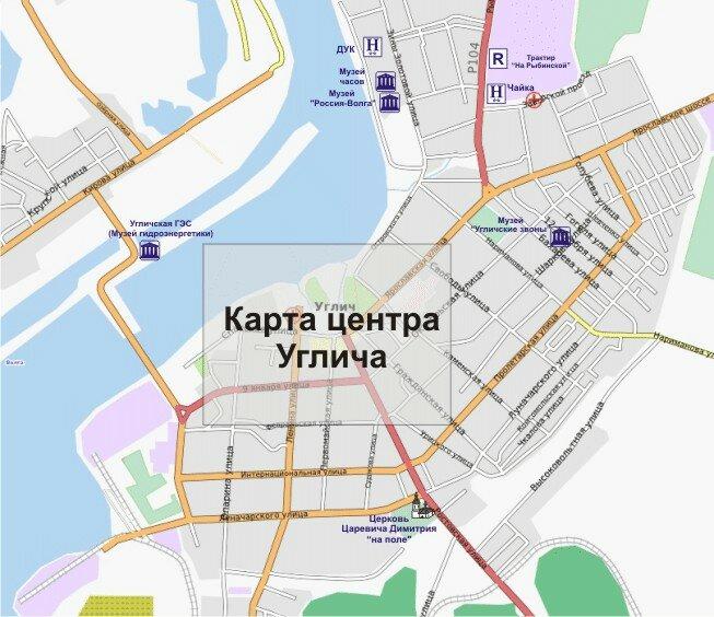 Интерактивная карта Углича -